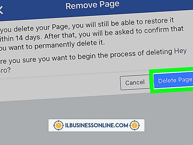 カテゴリ 会計および簿記: 職場をFacebookのファンページにリンクする方法