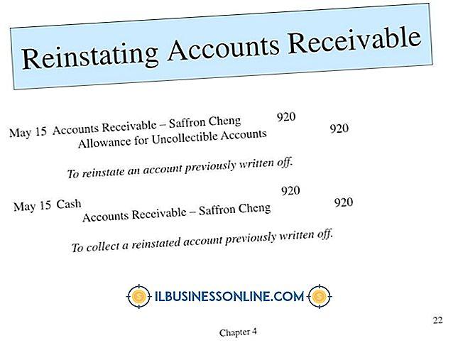 カテゴリ 会計および簿記: 現金対売掛金