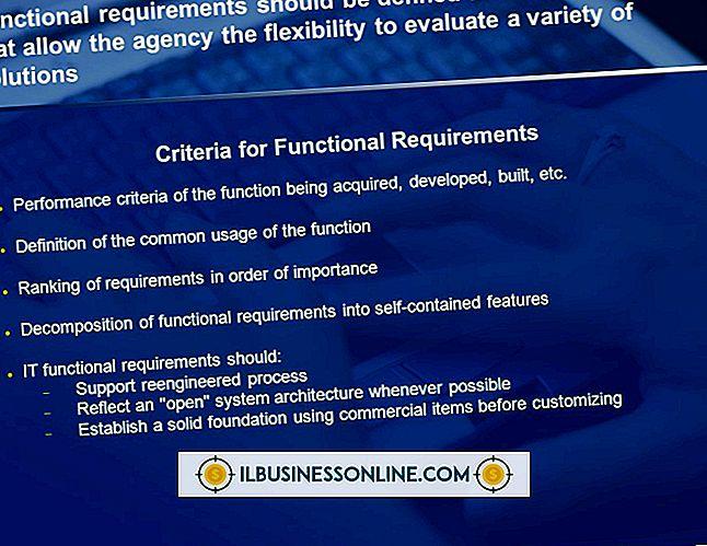 カテゴリ 広告とマーケティング: 機能要件対 ビジネス要件