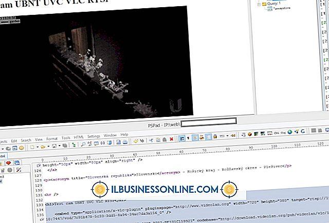 विज्ञापन विपणन - VLC एम्बेडिंग विकल्प