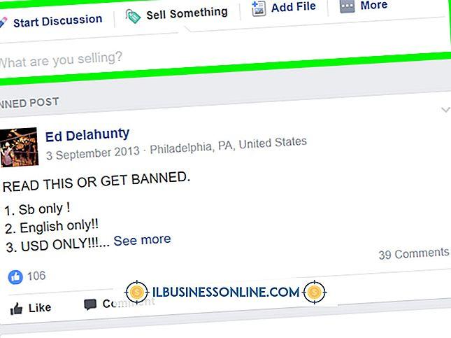 फेसबुक फ्रेंड्स कैसे बढ़ा सकते हैं बिजनेस