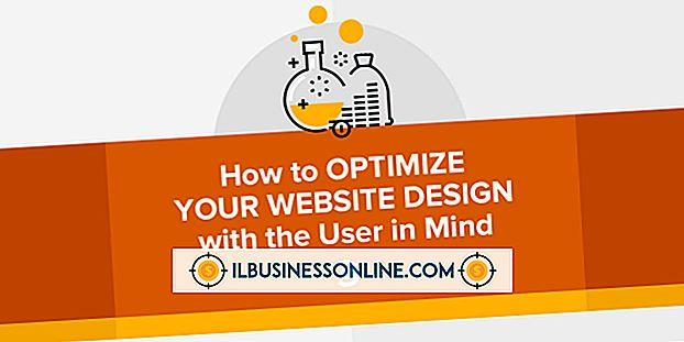 श्रेणी व्यापार संचार और शिष्टाचार: वेब पेज पर हाई क्वालिटी इमेज कैसे प्राप्त करें