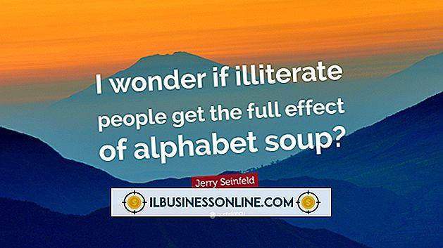 非識字がビジネスに及ぼす影響