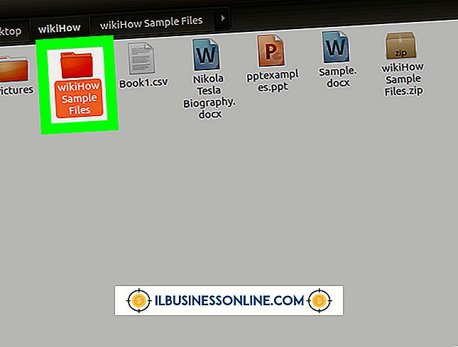 UbuntuでZipファイルを抽出する方法
