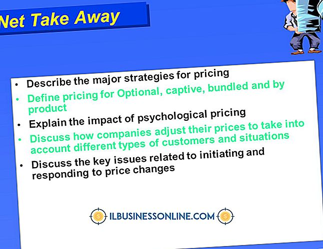 Captive Pricing 전략