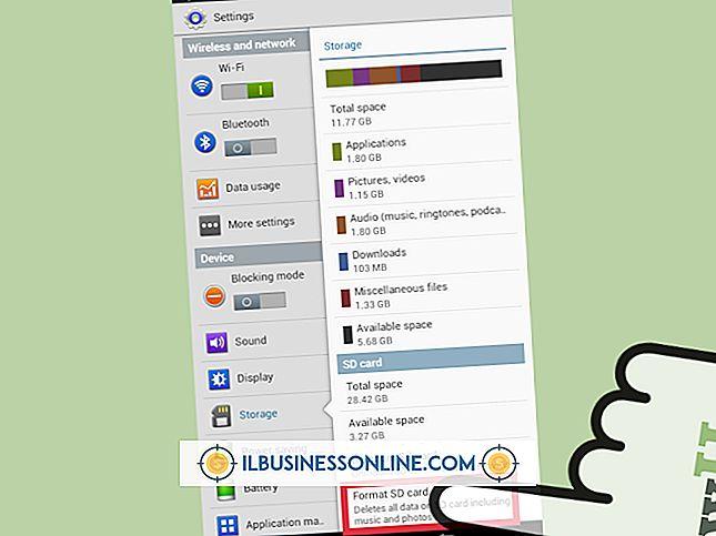 カテゴリ 事業計画と戦略: Samsungスライダー用にSDカードをフォーマットする方法