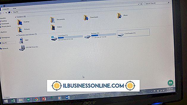 コンピュータの画面に歪みを修正する方法