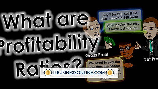 सकल लाभ अनुपात के तत्व क्या हैं?