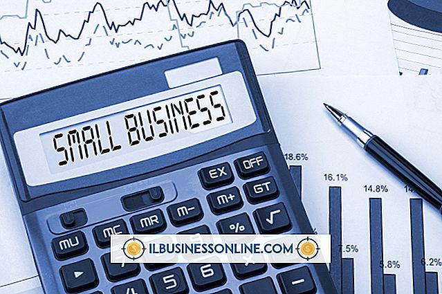 中小企業のための資金調達情報