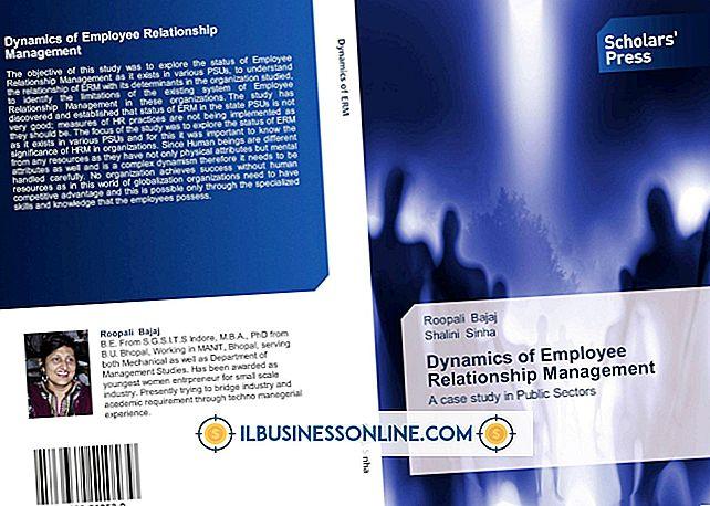कर्मचारी संबंध प्रबंधन क्या है?