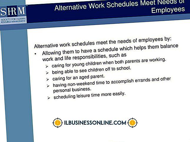 カテゴリ 従業員を管理する: 雇用主のための代替スケジューリングのデメリット