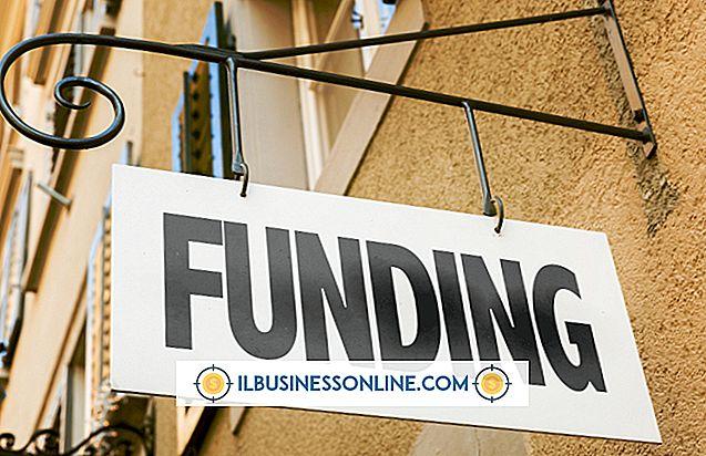 中小企業のアイデアのための資金