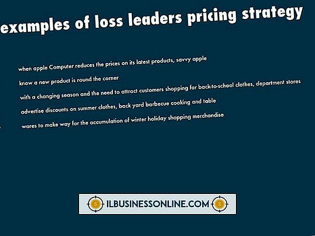 ロスリーダーの価格設定の例