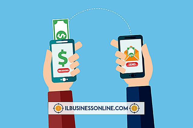 पैसा और कर्ज - पैसे ऑनलाइन स्वीकार करने के तरीके